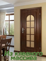двери из клееного массива